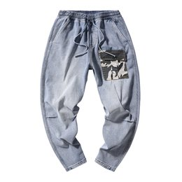 calças harem azul claro Desconto Moda Casual Homens Baggy Jeans Grande Tamanho Mens Hip Hop Jeans Longa Solta Moda Luz Azul Descontraído Fit Jeans Mens Harem Pants