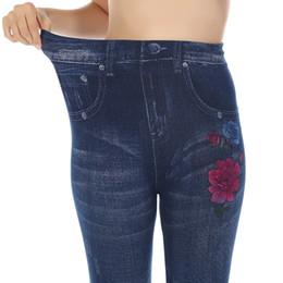 9d6a3dec0d4f2 Faux Denim Jeans Leggings Five Flowers Print Leggings Women Imitation Jean  Slim Fitness Elastic Seamless Leggins