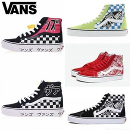 457b262c4c Vans Old Skool Sk8-hi Reissue Japanische Art Canvas Herren Sneakers Mode  Skate Casual Schuhe Trainer zapatillas de deporte