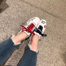 Bas prix casual en Ligne-Prix bas CC Chaussures de skate filles toile X PHARRELL chaussures de sport femme coco baskets limitées à 5 joints en gros