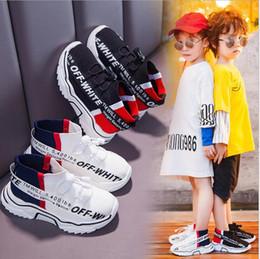 Vendre en gros pour enfants Kid Sock équipage chaussures Vetements Sock Runner Baskets Chaussures enfants Chaussures Hight Baskets montantes Boot