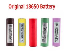 caricatore del ristorante Sconti 18650 batterie originali batteria LG HG2 Samsung INR18650 VTC6 30Q 3000MAH HE2 HE4 INR 25R 2500mah NCR ricaricabili Utilizzando Cell Authentic