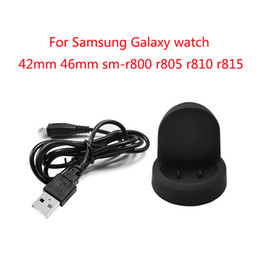 2019 dock samsung s5 Supporto di ricarica per base di ricarica per Samsung Galaxy Watch S5 42 / 46mm SM-R800 R805 R810 R815 Pacchetto di vendita al dettaglio con caricabatterie wireless dock samsung s5 economici