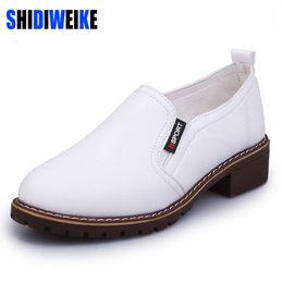 SHIDIWEIKE 2019 Chaussures plates à bouts ronds à lacets Oxford Chaussures Femme Cuir Souple Brogue Femmes B908 ? partir de fabricateur