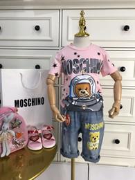 Style de chemise matérielle en Ligne-T-shirt en coton Bal 2019 pour enfants, matière douce et confortable, respirant, décoration pour enfants, décoration de ruban