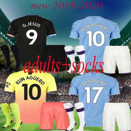 Argentina 19 20 Manchester Sane Soccer Jerseys 2019 2020 Man City adultos kit DZEKO KUN AGUERO KOMPANY TOURE YAYA DE BRUYNE Inicio camiseta de adultos Suministro