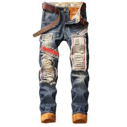 2019 одежда для слабовидящих джинсов Fashion-inter Теплые джинсы Брюки Флис Разрушенные рваные джинсовые брюки Толстые термобелье Байкерские джинсы для мужской одежды скидка одежда для слабовидящих джинсов