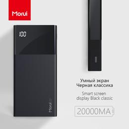 cargador portátil grande Rebajas MORUI ML20 Power Bank 20000mAh Cargador portátil Potencia móvil de gran capacidad con pantalla LED inteligente digital para teléfonos Tablet