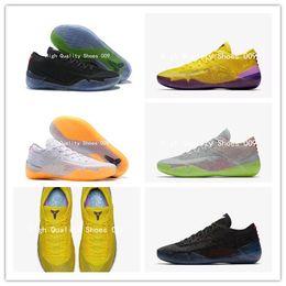 official photos 72c13 196cb niedrige weben Rabatt NXT 360 Yellow Strike Mamba Day Multicolor Herren Basketball  Schuhe Niedrig Weaving 12