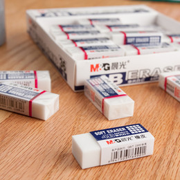 Luz da manhã Papelaria Escritório Borrachas Borrachas 4B Primárias Apagar Branco Ultra-limpo de Fornecedores de pizza crianças