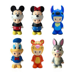 Brinquedo anime pato on-line-Anime boneca Coelho Rato Tiger Duck Kawaii Squishy Brinquedos lenta Nascente Squishies 14CM Squeeze Presentes de Natal Toy dos desenhos animados para crianças