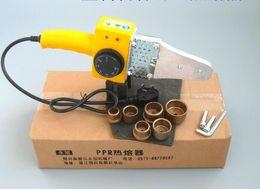 PU pp-R pe круглый ремень электрический разъем Термоблок полиуретановые ленты V-belt склеивание сварочный инструмент горячего расплава PU пояс нагреватель от