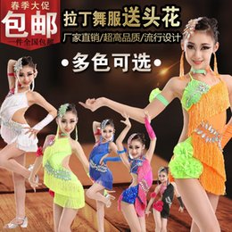 2019 mädchen latin röcke Latin Dance Kostüme für Kinder Einstufung Leistung Quasten für Kinder Latin Dance Rock Wettbewerb Kleidung Mädchen rabatt mädchen latin röcke