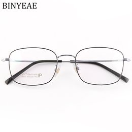 7995cdb377 BINYEAE Titanium Glasses Frame Men Spectacles Light Weight Large Size  Eyewear for Progressive Lenses Korean Glasses
