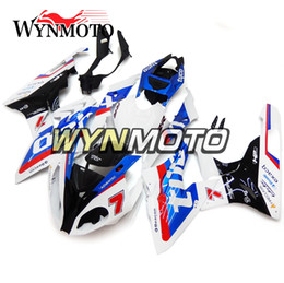 Shop Tyco Fairings UK | Tyco Fairings free delivery to UK