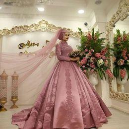 дубаи исламские свадебные платья Скидка Пыль розовый Исламский мусульманский арабский свадебное платье с длинными рукавами высокая шея бальное платье Дубай кафтан арабские свадебные платья Атлас 2019
