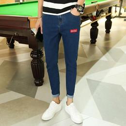 f4095f8a4f7 High Quality Pencil Jeans Men Fashion Slim Biker Ripped Jeans Ninth Denim  Pants Pop Brand Big Size Fit Youth Trousers Male