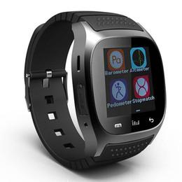 Argentina Moda casual bluetooth smart watch m26 rectángulo multifuncional relojes digitales a prueba de agua para mujeres hombres color negro Suministro