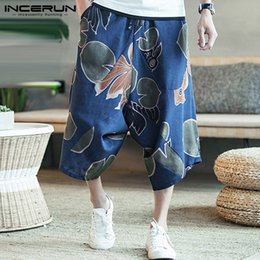 171e5d5a68 Streetwear Harajuku Harem Pant Baggy Wide Legs Pant Calf Length Floral Cool  Pattern Dance Trousers Loose Nepal Unisex Femininas