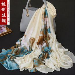 180x90cm птица цветок печатных шелк шифон ткань природа шелк ткань Материал шить женщины платье шарф HG13 от