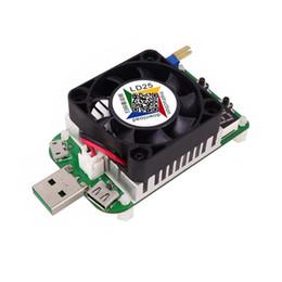 2019 charge électronique LD25 USB Charge Affichage Numérique Testeur Tension Courant Compteur Avec Ventilateur De Refroidissement 2018 nouvel élément charge électronique pas cher
