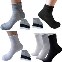 7f9169c4a1e 1 Pair Mens Solid Short Dress Mesh Socks Cosy Health Cotton Sock Hot