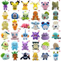 Peluche di lapras online-36 stili Anime Doll Pikachu Poliwag Bulbasaur Charmander Lapras Snorlax farcito Peluche giocattolo della peluche regalo di Natale per i bambini