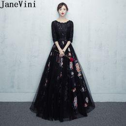 378780fad1cd7 Shop Floral Chiffon Long Bridesmaid Dresses UK | Floral Chiffon Long ...