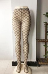 Atmungsaktive strumpfhose online-Fall 2018 Fashion Mesh Netzstrumpfhose mit sexy Netzstrumpfhose und sexy Stretch-Leggings