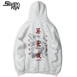 impresión de la gran muralla Rebajas Seveyfan Chinese Great Wall Impreso Sudaderas Hombre Hip Hop Sudaderas con capucha Hombres / Mujeres Casual Sudaderas de lana