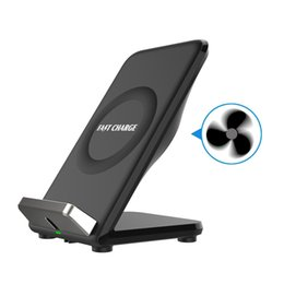Caricabatterie iphone cool online-Nuovo arrivo Carica rapida Caricatore wireless veloce con ventola Cool per Samsung Galaxy serie Devices F18 per iphone huawei Android
