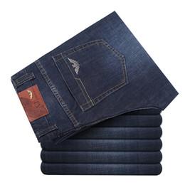 calca jeans Rabatt neue italien marke jeans männer denim hose eine mode baumwolle jeans mani hose männlich calca männer berühmte marke klassische denim jeans 222