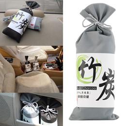 Auto holzkohle tasche online-100g auto lufterfrischer auto luftreiniger zubehör duft japanischen multifunktions kohlebeutel beseitigen gerüche bambuskohle versandkostenfrei