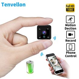 Wireless Battery Camera Surveillance Coupons, Promo Codes