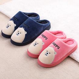 Canada pantoufles en coton Pantoufles d'intérieur pour femmes, pour les femmes et pour les hommes supplier cotton household slippers Offre