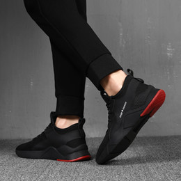 32cfd0921701 Wholesale 2019 new fashion trend flying woven mesh men's shoes autumn and  winter Korean sports shoes breathable manufacturers