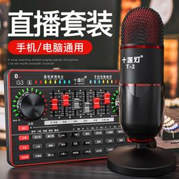 2020 cartão g3 Story2019 Lâmpada Ten T2-g3 Computador Microfone de Propósito Geral Cartão Direto de Semeadura de Telefone Móvel Terno Grito Trigo Equipamentos cartão g3 barato