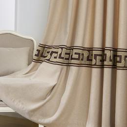 Cortinas de acabado online-Tela cortina personalizada y terminada bordado chino moderno minimalista moderno personalizado sala de estar dormitorio cortina acabado gasa