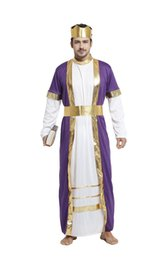 Shanghai Story Halloween cosplay arabo Aladino India principe arabo principe re costume Biblico re abito accappatoio carnevale uomini fantasiosi da