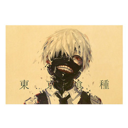 ragazzo amante del fumetto Sconti Anime Tokyo Ghoul Poster Touka White Carta Kraft Tokio Ghoul Stampa Poster Decorazione della parete Cuadros Decoracion