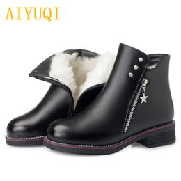 a2ae6e38b3a5 AIYUQI booties woman 2018 new genuine leather women naked boots