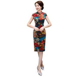 Vestido curto oriental on-line-New Oriental Senhoras Na Altura Do Joelho Estilo Chinês Vestido de Manga Curta Do Vintage Qipao Clássico Stage Show Elegante Feminino Cheongsam M-3XL
