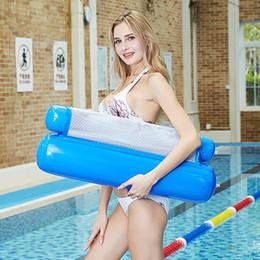 Almofadas flutuantes on-line-rede Netted Esportes Aquáticos Air colchão dobrável Piscina Sofá inflável Praia Float almofada de cadeira Hammock cama flutuante