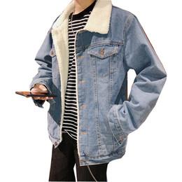 Shop Fleece Denim Jacket UK | Fleece Denim Jacket free