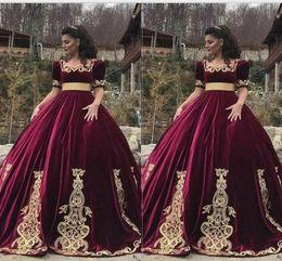 vestidos de quinceañera clásicos Rebajas Vestidos de quinceañera burdeos clásicos Cuello cuadrado Mangas cortas Apliques de oro Maquillaje Princesa Vestido de noche para niñas Vestido de fiesta