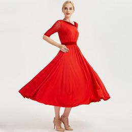 manches asymétriques à manches courtes Promotion Robe de danse de salon mi-manches asymétrique décolleté dentelle jupe longue valse robes de célébrité pratique vêtements de danse DN3265