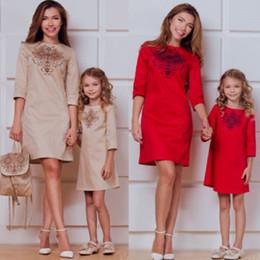5df7e008570ba Mère fille robes correspondant maman et moi robe définit famille robe  Vintage modèle robe fille maman combinant la mère fille vintage robes  promotion