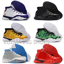 uk availability 65c89 cc499 Mens Basketball Shoes Kobe 1 Protro ZK1 Purple Reign Undefeated UND Camo  Kobe 1S All Star Men MAMBA DAY Trainers Final Seconds PE Sneakers
