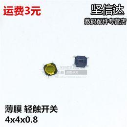 interruptor 4x4 Desconto 4 * 4 * filme de 0,8 interruptor de tato 4 pés câmera interruptor remendo telefone MP4 botão microondas 4x4