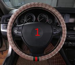 2019 emblème d'octavie Couverture de volant de voiture Gm 38CM Couverture de voiture de lettre G lettre de marque à la mode anti-dérapant hydrurGénéraux moteurs couverture de volant 38CM e absorption